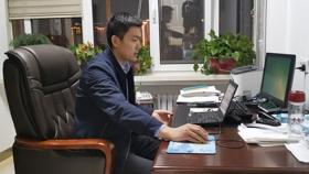 """""""互联网+""""培训助力有序恢复济南市口腔诊疗服务工作"""