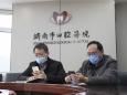 济南市口腔医院召开专题视频会强化疫情防控工作