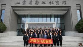 济南市口腔医院赴山东省廉政教育馆开展警示教育活动