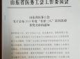 """市口腔医院荣获2018年度省医务工会""""书香三八""""活动奖励"""