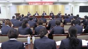 市口腔医院召开八届七次职工代表大会