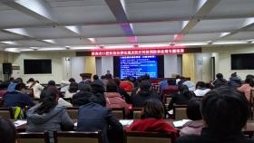 市口腔医院举办法律法规专题培训