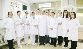 口腔种植诊疗中心