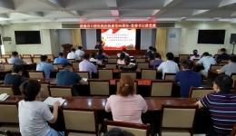 市口腔医院开展纪念建党99周年党委书记讲党课活动