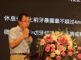 市口腔医院医学美容中心姜涛受邀在山东省《精准种植与美学修复》专题研讨会上授课