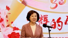 市口腔医院开展庆祝省妇联建会80周年活动