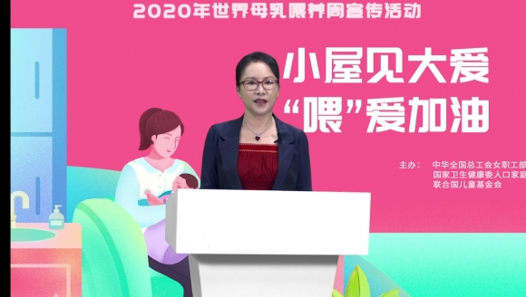 市口腔医院开展世界母乳喂养周主题宣传活动