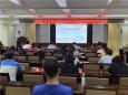 济南市适龄儿童免费窝沟封闭防龋项目技术培训班开班