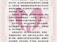 医师节:致济南市口腔医院全体医生的一封信