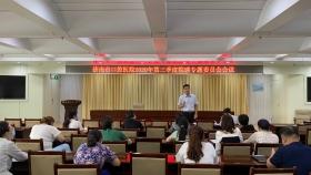 济南市口腔医院召开第三季度医院感染管理专题会议