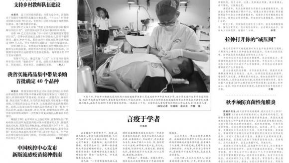 济南市口腔医院窝沟封闭小组走进市中区郑庄小学