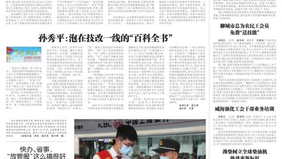 济南市口腔医院:精准医疗智慧服务更贴心