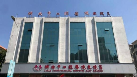 济南市口腔医院东院区新增合作停车场方便患者就医