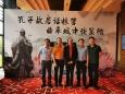 济南市口腔医院举办国家级显微根管治疗技术学习班