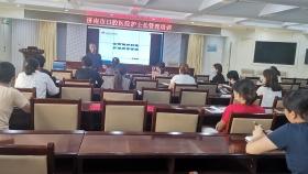 济南市口腔医院组织开展新任护士长岗前培训