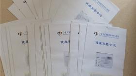 济南市口腔医院完成老干部健康体检工作