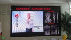 济南市口腔医院积极营造第七次人口普查宣传氛围