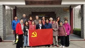 市口腔医院组织开展离退休支部主题党日活动