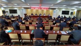 济南市口腔医院召开九届一次职工代表大会