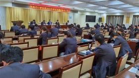 济南市口腔医院组织召开2020年度党风廉政建设工作会议
