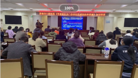 济南市口腔医院组织新常态疫情防控策略知识全员培训