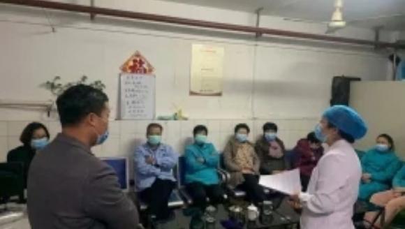 市口腔医院组织疫情防控常态化物业人员知识培训