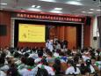 精准扶贫在行动 --济南市口腔医院援湘医疗扶贫队员副主任医师马龙