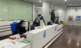 济南市口腔医院东院区进行诊疗结算流程调试并进行系统升级