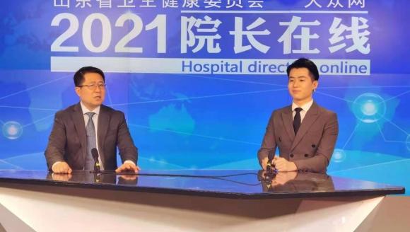 院长在线|济南市口腔医院院长杜毅:打造全方位口腔医疗服务体系 带动省市口腔专业发展