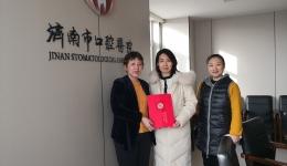 市口腔医院接到春元里社区综合党委的感谢证书