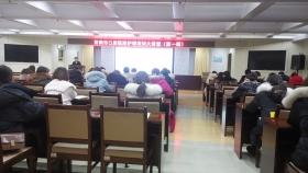 济南市口腔医院启动《护理培训大讲堂》