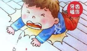 2岁娃磕牙宝妈大意 10天后看牙被告之只能拔除