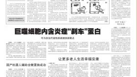 济南市口腔获评2020年度系统新闻宣传优秀通讯员和优秀新闻
