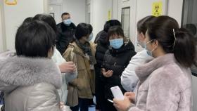 市卫生健康委组织专家对市口腔医院PCR实验室进行督导