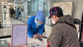 市口腔医院圆满完成春节期间外地留济人员医疗服务保障工作