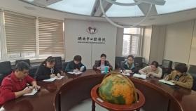 市口腔医院工会召开工会委员会会议