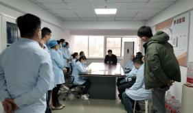 市口腔医院修复工艺科召开春季安全生产会议