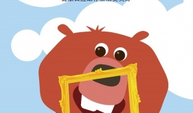市口腔医院儿童口腔2科开展世界口腔健康日宣传教育活动