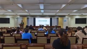 济南市口腔医院举办《紫外线灯管强度监测知识》培训