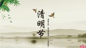 济南市口腔医院发起文明祭扫倡议书