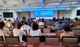 市口腔医院举办《抗菌药物管理与口腔局麻药品合理应用》培训