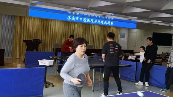 市口腔医院举办职工乒乓球选拔赛