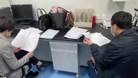济南市新冠病毒核酸检测质量控制中心对市口腔医院PCR实验室进行督查