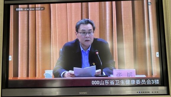 """济南市口腔医院参加""""两票制""""信息化管理工作视频推进会"""
