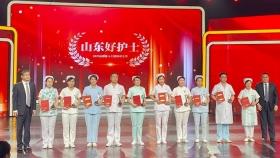 """市口腔医院杜言梅荣获全省 """"山东好护士""""荣誉称号"""