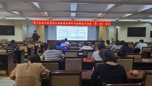 市口腔医院举办医疗机构内新型冠状病毒感染预防与控制技术指南(第二版)培训