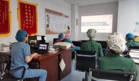 市口腔医院麻醉手术科举行参观学习交流分享会