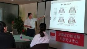 我为群众办实事:济南市口腔医院健康宣教进企业