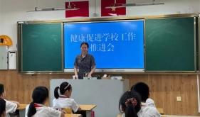 我为群众办实事---济南市口腔医院健康科普专家走进名士小学