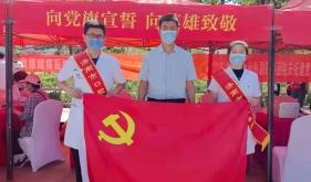市口腔医院临床二支部党员参加建党百年主题活动义诊